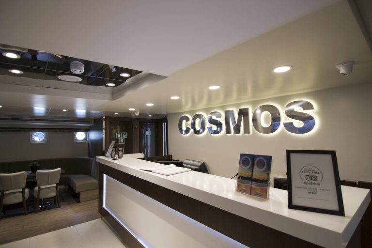 COSMOS RECEPTION 1